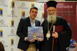 Ο εκδότης Χρήστος Τακιδέλλης με τον Σεβασμιώτατο Μητροπολίτη Προικοννήσου κ.κ. Ιωσήφ