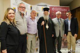 Από αριστερά η γραμματέας κ. Γιασημάκη και ο πρόεδρος κ. Πολυχρόνης του Συλ. Προικοννησίων, ο Σ. Λαμπαδαρίδης, ο Μητροπολίτης κ.κ. Ιωσήφ, ο κ. Ν. Ουζούνογλου και ο κ. Χρ. Τακιδέλλης