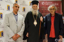 Ο καλλιτεχνικός διευθυντής των εκδόσεων κ. Παναγιώτης Καγιαλής με τον Μητροπολίτη κ.κ. Ιωσήφ και τον κ. Κώστα Αρζόγλου