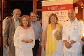 Από αριστερά: κ. Θ. Δρίτσας, κ. Ντ. Αδαμοπούλου, κ. Λ. Βαζαίος με τη βουλευτή κ. Ελ. Σταμάτη και τον Λιμενάρχη κ. Γ. Μανδαλάκη.