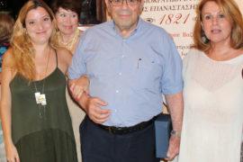 Η κ. Σμ. Κουράκη art designer της έκδοσης με τον κ. Λ. Βαζαίο και την κ. Ντ. Αδαμοπούλου.
